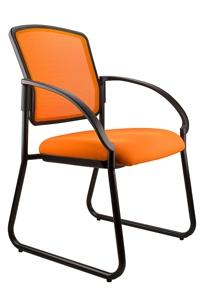 Jordan Sled Visitor Chair – 5 Colors