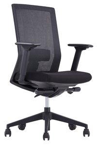 Kube Task Chairs