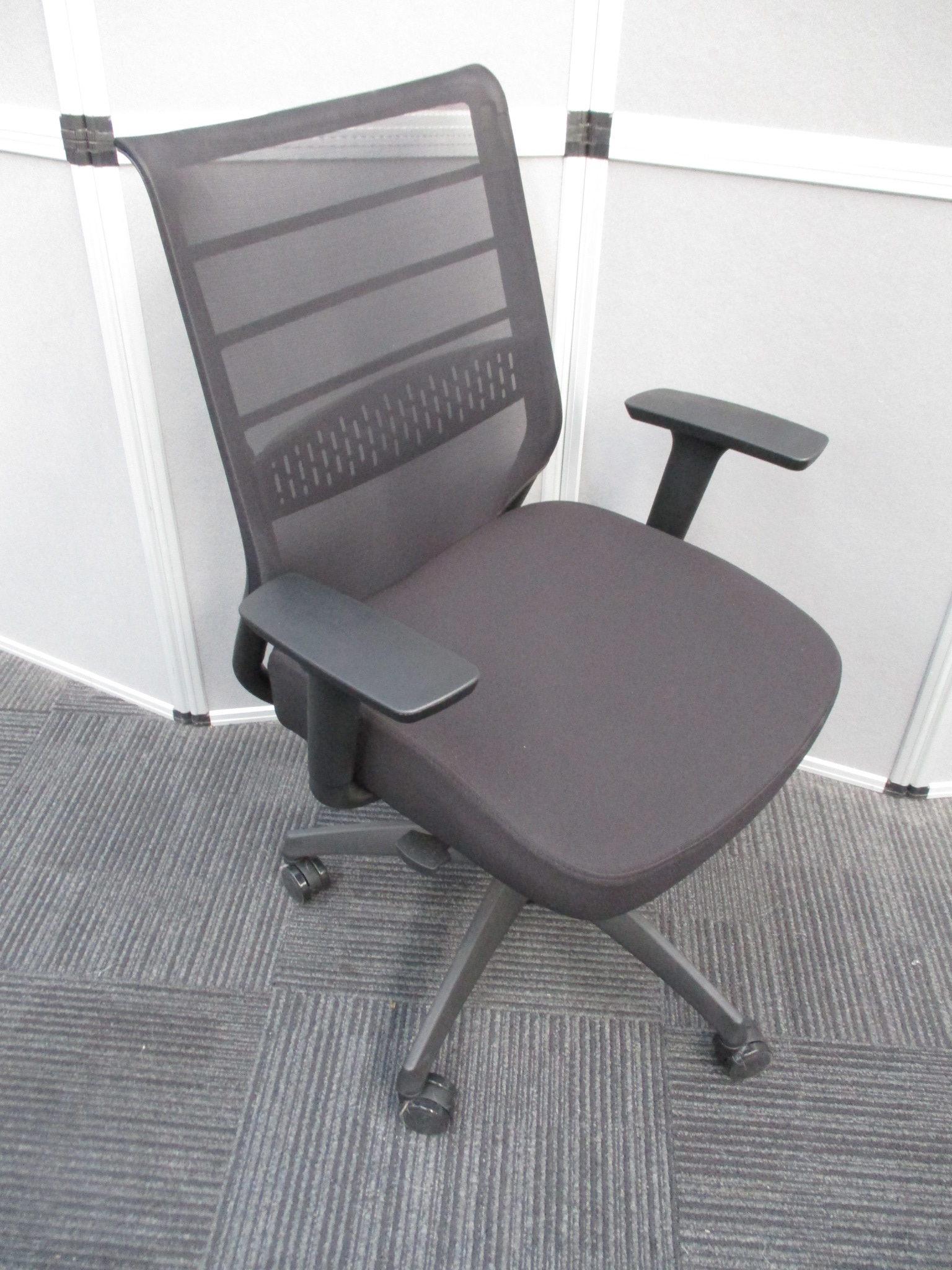 New Onyx Mesh Chairs $240
