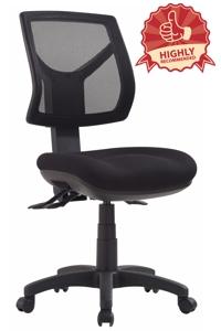 Rio Ergonomic Chair